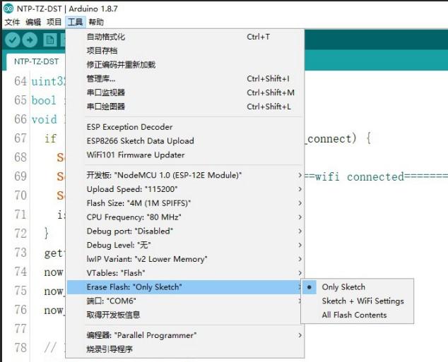 ESP8266 erase Flash mode config? - Development Platform
