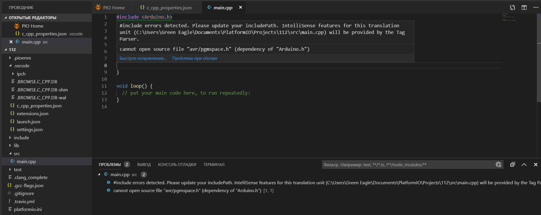 Error in c_cpp_properties json and main cpp files after installing