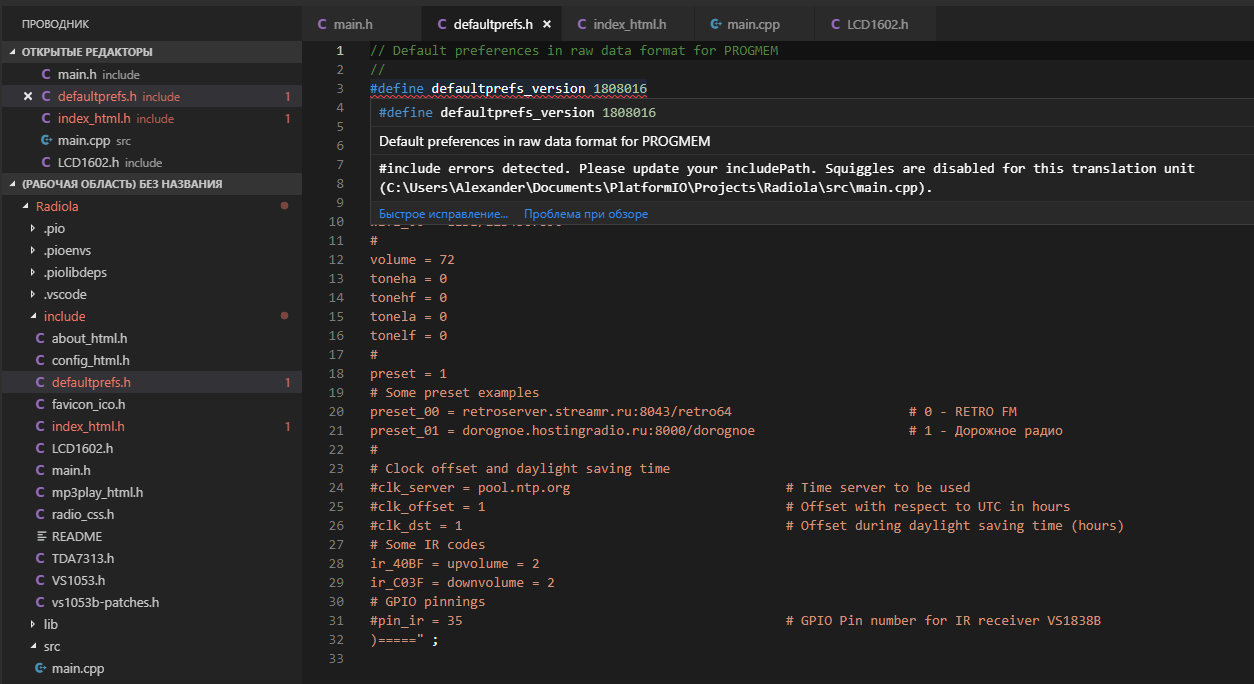 Include errors detected - PlatformIO IDE - PlatformIO Community
